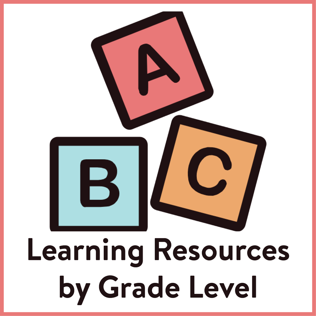 Learning Resources by Grade Level